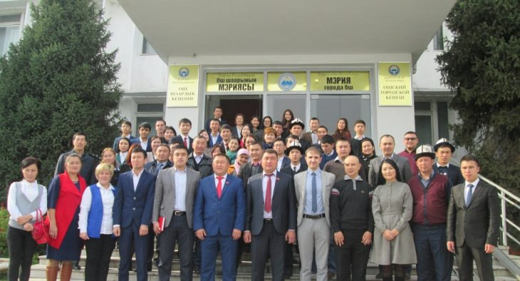 Youth Councils being developed in Kyrgyzstan