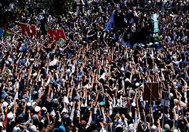 Thousands of demonstrators in Kabul protest against planned rerouting of power line from Turkmenistan