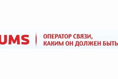 "UMS telecommunication partner at ""Media, Advertising, and Modern Technologies"" Forum"