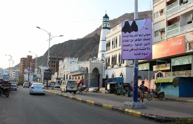 Yemen troops kill six Al-Qaeda suspects outside port city