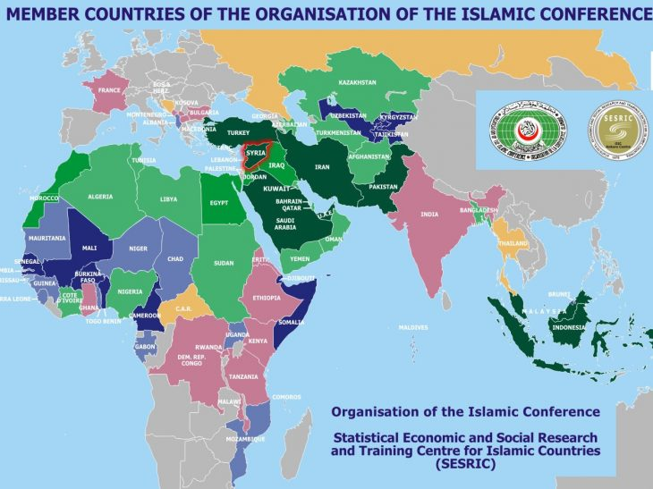 OIC,   57-nation Islamic body calls US travel ban a 'grave concern'