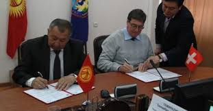 Kyrgyzstan receives up to 4 units of technical equipment as part of its International Civil Defence Organization membership