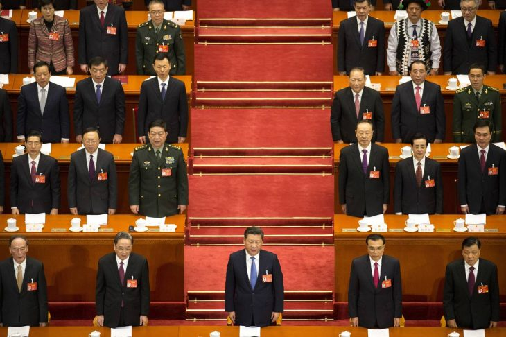 Words Count: Chinese State of the Nation Speech All About the 'Party'