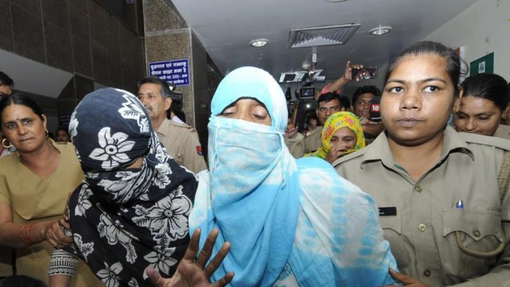 Preliminary report rules out gang rape of four women
