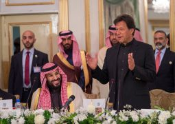 President Arif Alvi awards Mohammed bin Salman the Nishan-e-Pakistan a day after $20bn investment deals were signed.
