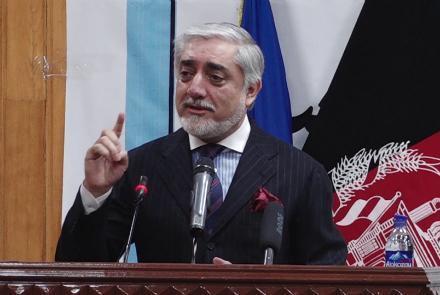 PM Abdullah 'Will Not Attend' Peace Jirga