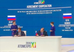 Uzbekistan to build a 1st Nuclear Power Plant in Central Asia
