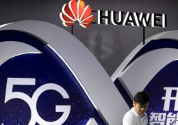 Singapore keeps options open on Huawei and on future of any 5G vendor